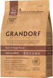 Сухой корм для собак Grandorf Adult all Утка с бататом 3кг