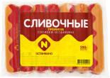 Сосиски Останкино Сливочные Премиум 350г