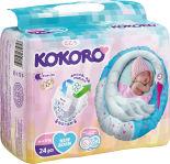 Подгузники Kokoro New born SS до 5кг 24шт