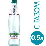 Вода Borjomi минеральная лечебно-столовая газированная 500мл