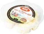 Сыр Heidi Тет де Муан нарезка 53% 95г