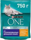 Сухой корм для кошек Purina One с Курицей и цельными злаками 750г
