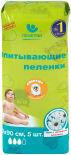 Пеленки одноразовые Пелигрин с экстрактом ромашки для детей 60*90см 5шт