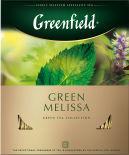 Чай зеленый Greenfield Green Melissa 100 пак