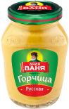 Горчица Дядя Ваня Русская 140г