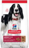 Сухой корм для собак Hills Science Plan Adult Medium для средних пород с ягненком 12кг
