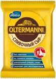 Сыр Oltermanni Сливочный 45% 300г
