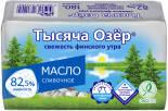 Масло сладко-сливочное Тысяча Озер 82.5% 180г