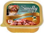 Корм для собак Smolly dog Натуральное мясо в желе Индейка с потрошками 100г
