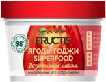 Маска для волос Garnier Fructis SuperFood 3в1 Ягоды Годжи Возрождение блеска 390мл