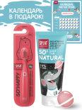 Набор зубная паста Splat Junior Bubble Gum и Зубная щетка So Happy + календарь для чистки зубов в подарок