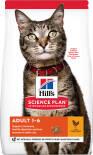 Сухой корм для кошек Hills Science Plan Adult с курицей 15кг