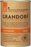 Корм для собак Grandorf Adult Гусь с индейкой 400г