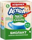 Биолакт детский Агуша 3.4% 200мл