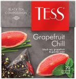 Чайный напиток Tess Grapefruit Chill 20 пак