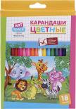 Набор карандашей ArtSpace Зверята 18 цветов