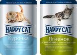 Набор корма Happy Cat Корм для кошек Ягненок и Телятина с зеленой фасолью в желе 100г + Корм для котят Курочка с морковью в соусе 100г