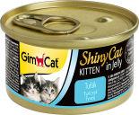 Корм для котят GimCat ShinyCat из тунца 70г