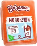 Сосиски Стародворские колбасы Вязанка Молочные 450г