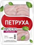 Филе грудки цыпленка-бройлера Петруха Медальон 600г