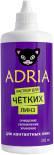 Раствор для контактных линз Adria Optimed Plus 250мл