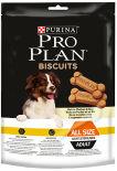 Лакомство для стерилизованных собак Pro Plan Biscuits All Size Adult Light/Sterilised 400г
