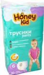 Подгузники-трусики Honey Kid №6 16-25кг 36шт