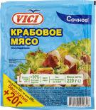 Мясо крабовое Vici 220г