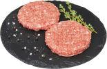 Бифштекс из говядины натуральный рубленный