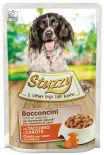 Корм для собак Stuzzy Bocconcini Dog с Индейкой и морковью в соусе 100г