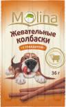 Лакомство для собак Molina Жевательные колбаски Говядина 36г