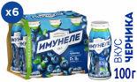 Напиток кисломолочный Имунеле Черника 1.2% 6шт*95мл