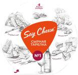 Тарелка сырная Say Cheese Вкусный Стандарт №1 185г