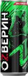 Напиток Оzверин Ультра зеленый энергетический 450мл