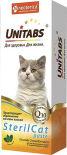 Паста витаминная для кошек Unitabs для кастрированных котов и стерилизованных кошек 120мл