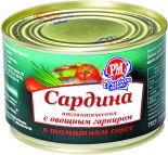 Сардина Рыбное меню с овощным гарниром в томатном соусе 250г