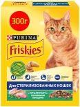 Сухой корм для кошек Friskies с кроликом и полезными овощами 300г