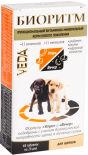 Биоритм для щенков Veda витаминно-минеральный корм 48 таблеток
