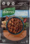 Смесь специй Knorr Harissa для мяса и овощей 30г