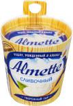 Сыр творожный Almette Сливочный 60% 150г