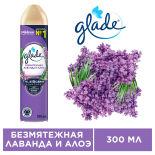 Освежитель воздуха Glade Безмятежная лаванда и алоэ 300мл