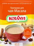 Приправа Kotanyi для чая Масала 20г