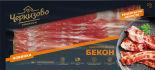 Бекон из свинины Черкизово Премиум сырокопченый 180г