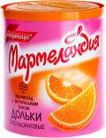 Мармелад Мармеландия Дольки апельсиновые 250г