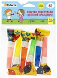 Праздничные язычки-свистульки Paterra Детский праздник 6шт