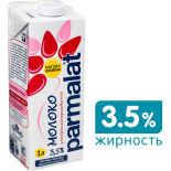 Молоко Parmalat Natura Premium ультрапастеризованное 3.5% 1л