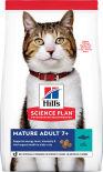 Сухой корм для пожилых кошек Hills Science Plan Mature Adult 7+ с тунцом 1.5кг