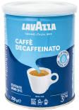 Кофе молотый Lavazza Caffe Decaffienato без кофеина 250г