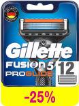 Кассеты для бритья Gillette Fusion Proglide 12шт