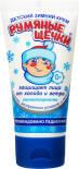Крем детский Морозко Румяные щечки зимний для лица 50мл